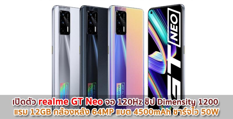 realme-GT-Neo